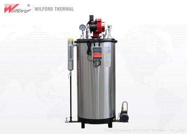 Industrial Convenient Gas Fired Mini Steam Generator Simple Structure
