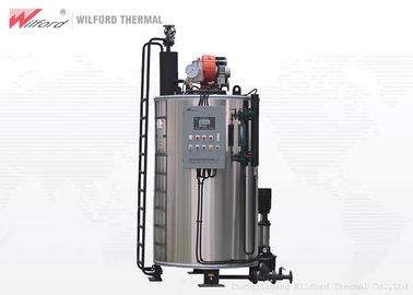 Low Heat Loss Gas Oil  Steam Boiler Equipment For Auxiliary Packaging
